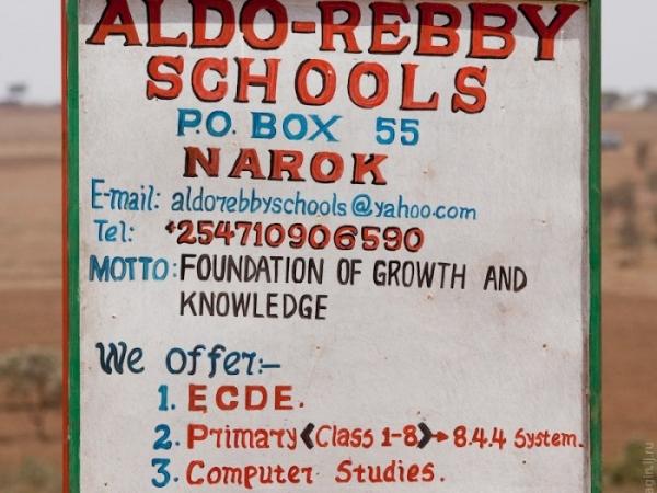 Образование в Кении