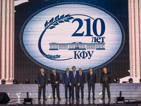 Казанскому университету — 210 лет!