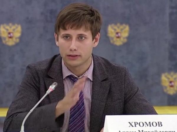 Артем Хромов о штабе Уполномоченного по правам студентов РФ