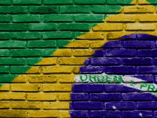 Где искать стипендии на учебу в Бразилию?