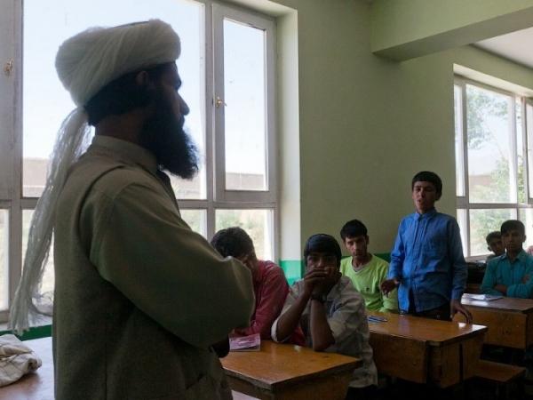 Афганская школа.