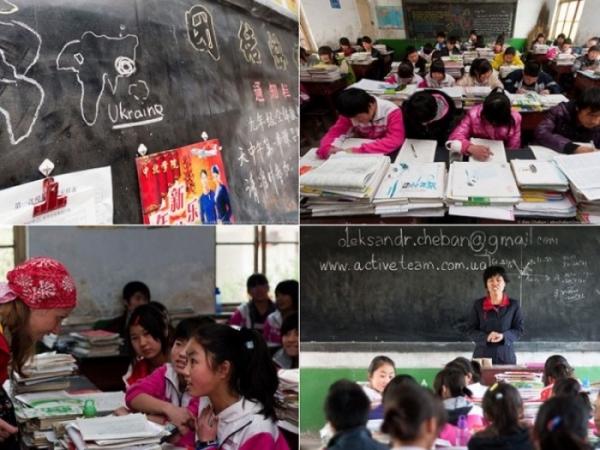 Китайская школа. Очень интересно!