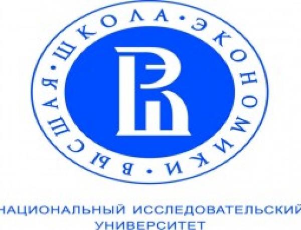 """НИУ """"Высшая школа экономики"""""""